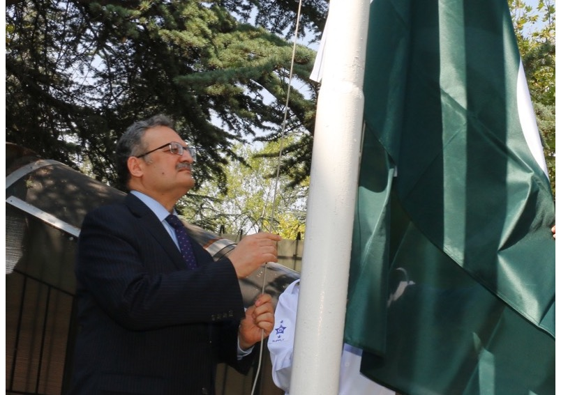 Independence Day of Pakistan celebrated in Ankara