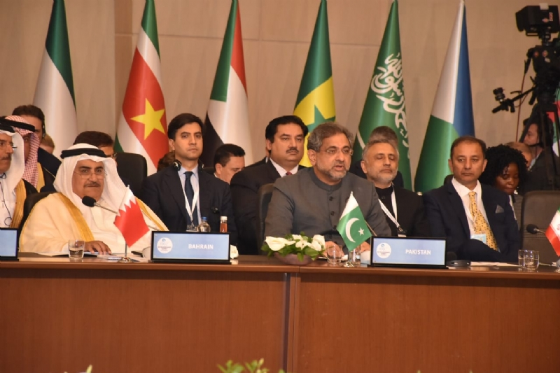 STATEMENT BY PRIME MINISTER SHAHID KHAQAN ABBASI AT THE 7TH EXTRAORDINARY OIC SUMMIT ON THE QUESTION OF PALESTINE AT ISTANBUL TURKEY ON 18TH MAY, 2018