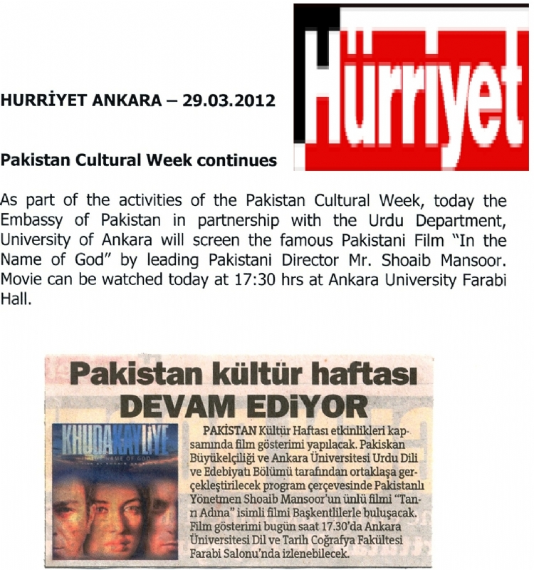 Pakistan Cultural Week - Screening of Pakistani film 'Khuda Kay Liye' and Documentary 'A Music Fairy'
