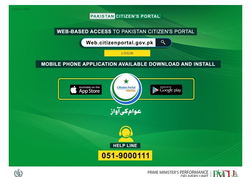 Pakistan Citizen Portal for Overseas Pakistanis