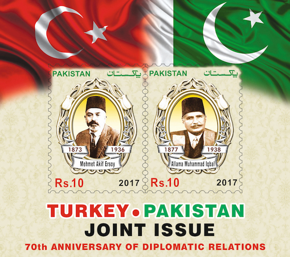 Souvenir Sheet as issued by Pakistan Post